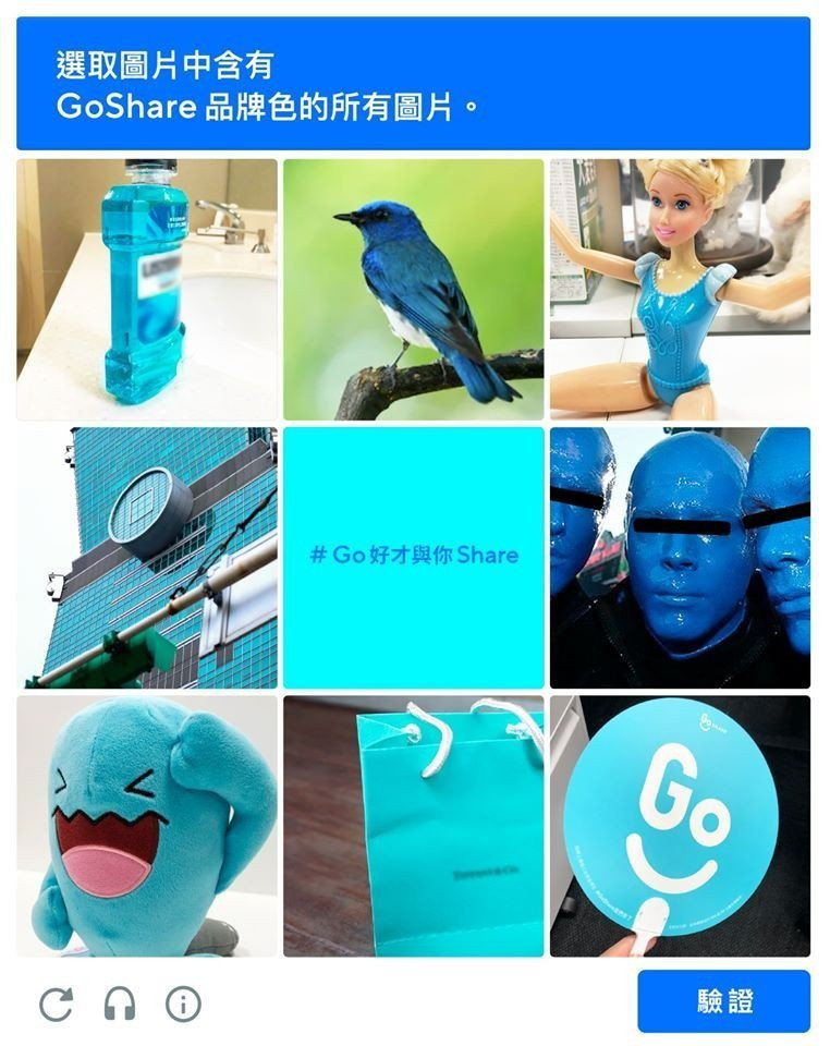 GoShare小編相當會玩互動,例如請網友選出具有GoShare Blue品牌顏...
