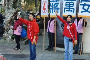 蔡總統上街頭催票 蔣萬安請出太太站路口