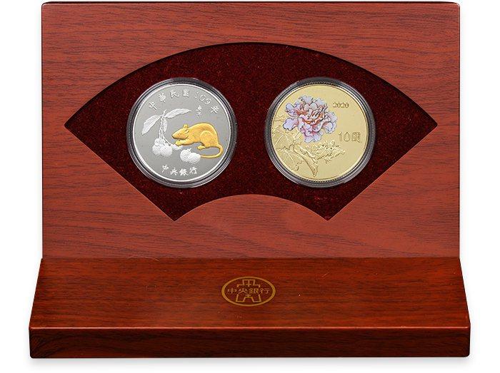 央行今天公布1月14日起委由臺灣銀行發售鼠年套幣,每人限購一套。圖/中央銀行提供
