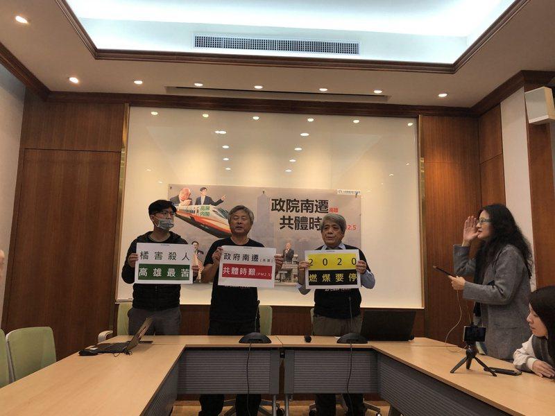 台灣空氣健康行動聯盟今公布去年空氣品質PM2.5(細懸浮微粒)排行榜。記者何定照/攝影