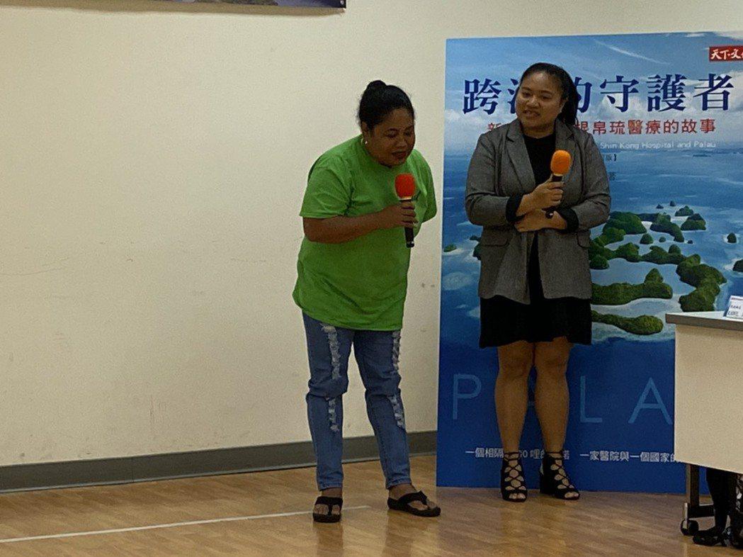 KADOILTELATK(左)今也出席,她特別感謝新光醫療團隊的治療與照顧,讓她...