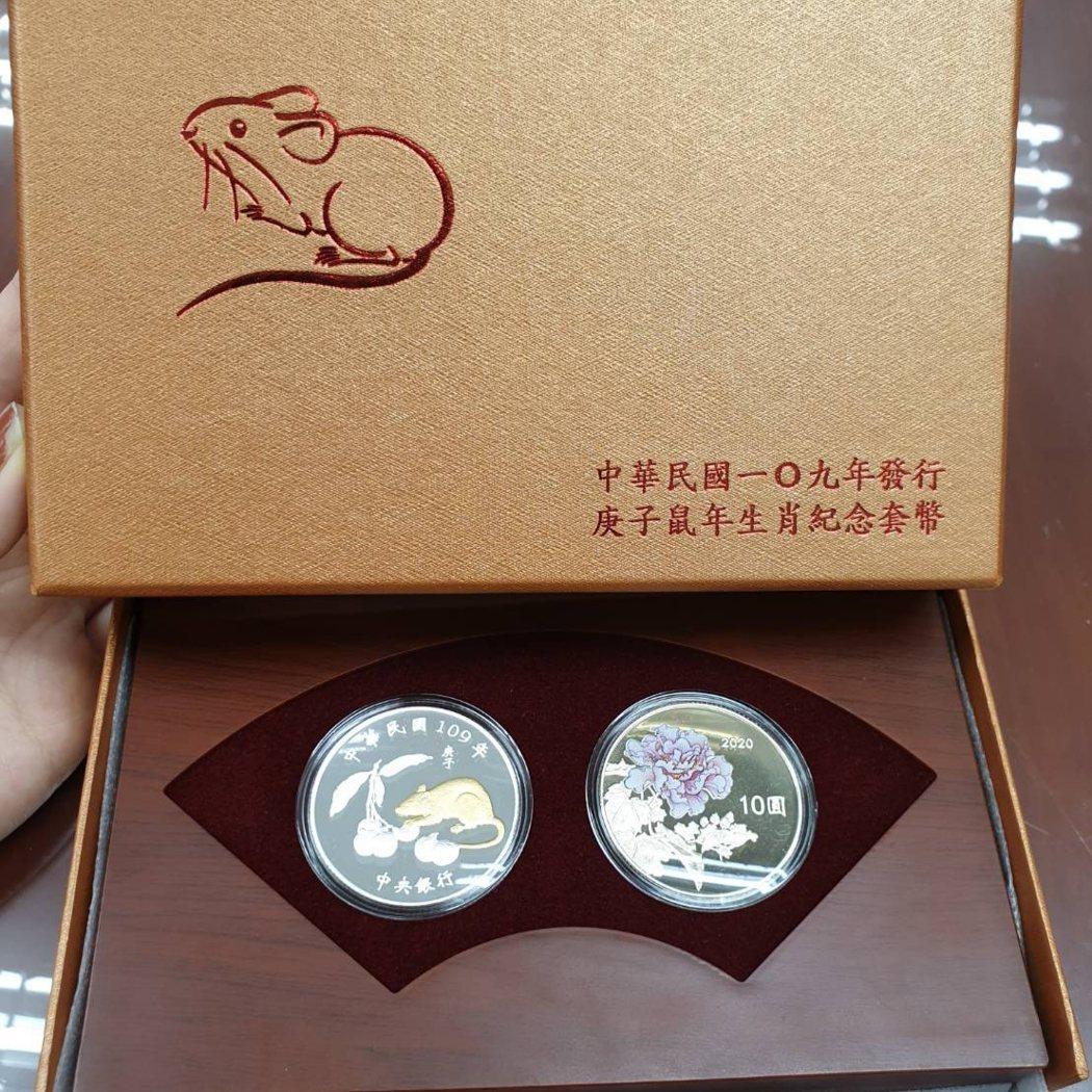 央行鼠年套幣於1月14日限量發售。 記者楊筱筠/攝影