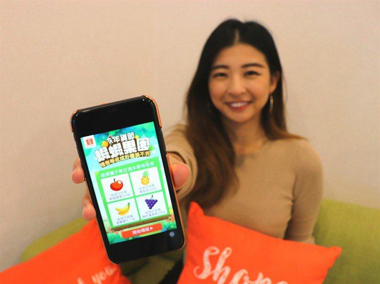 蝦皮購物「年貨節」娛樂互動再升級,「蝦蝦果園」可在遊戲內澆水種水果,收成即有機會...