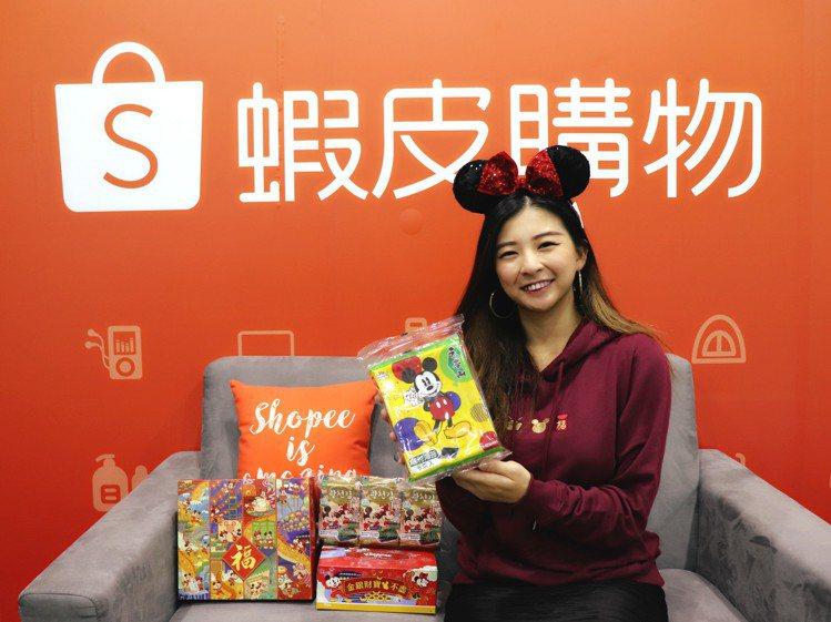 蝦皮購物迎接農曆鼠年,攜手迪士尼合作打造新春限定「年貨節」。圖/蝦皮購物提供