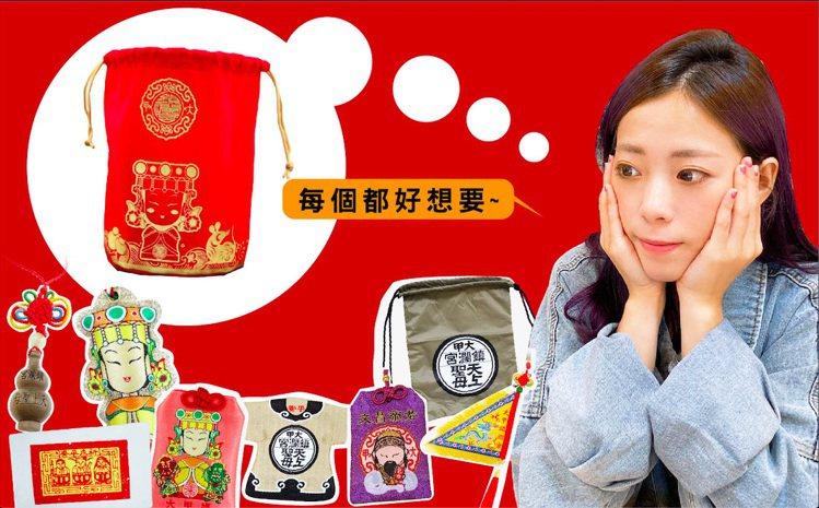 淘寶台灣與鎮瀾手足合作上架2020「錢鼠不完」文創福袋。圖/淘寶台灣提供