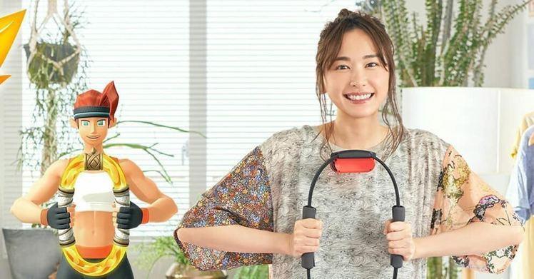 新垣結衣代言的任天堂switch健身環,熱賣到法雅客至今缺貨。圖/摘自任天堂