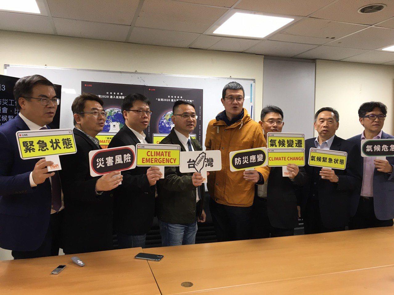 台灣防災產業協會今率各領域專家學者,呼籲政府面對氣候緊急狀態要有更積極作為。記者...
