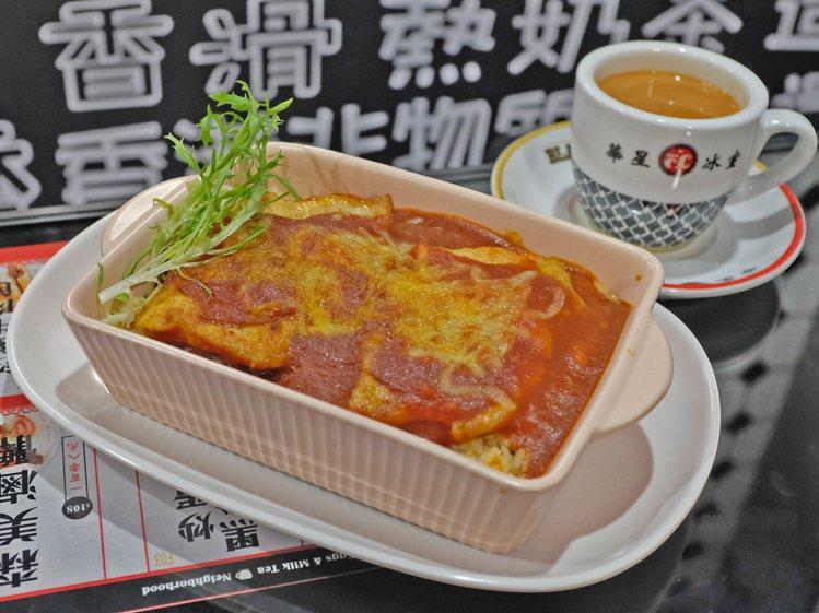 芝士焗豬柳飯,每份280元。圖/華星冰室提供