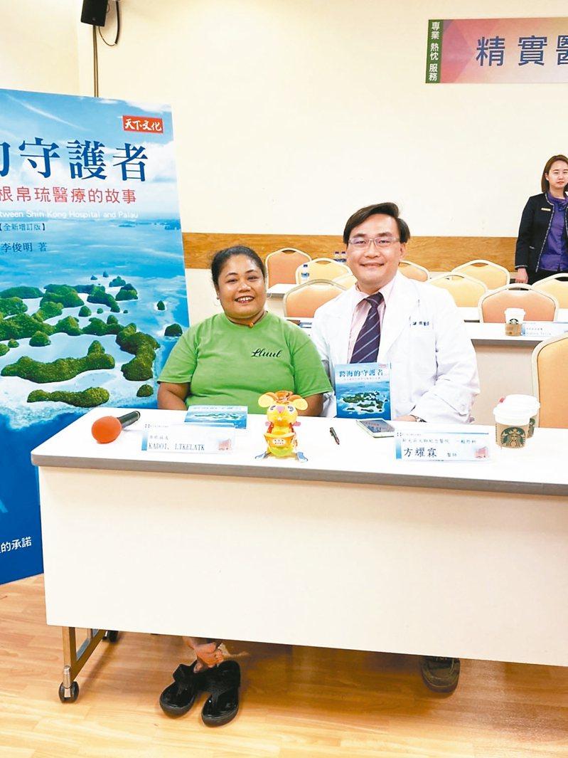 KADOILTELATK(左)感谢治疗她的新光医院一般外科医师方跃霖(右)。 记者简浩正/摄影