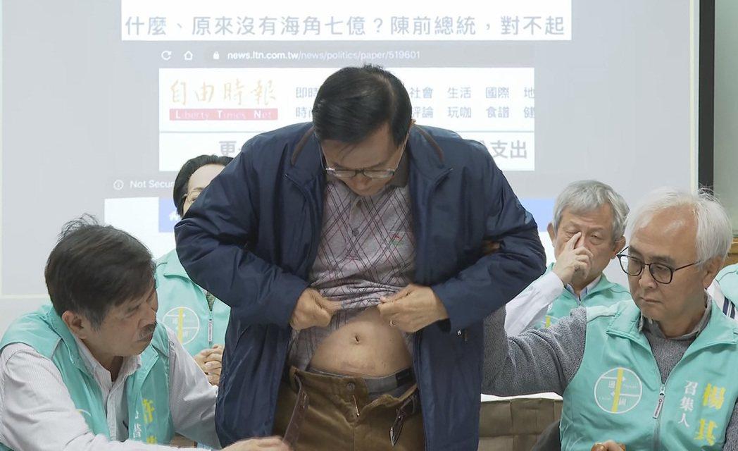 前總統陳水扁上午參加一邊一國行動黨的助選活動時,特別露出肚皮證明319槍擊案。記...