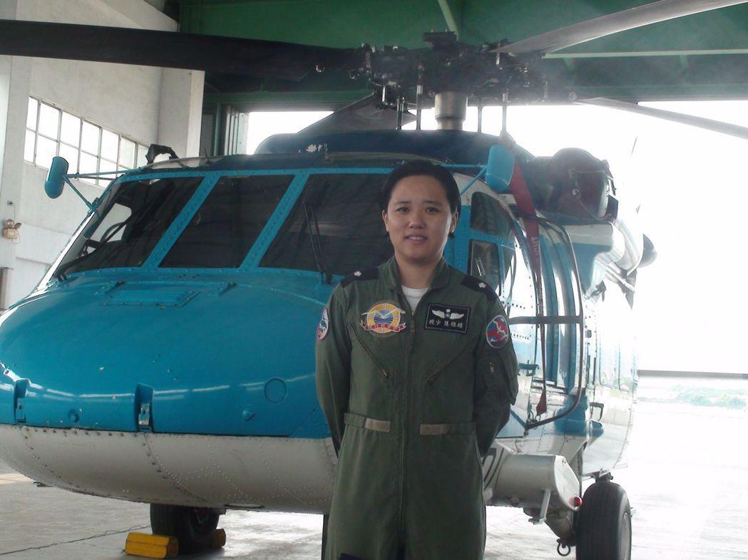 空軍救護隊女飛官趙雅慧是國內首位原住民女飛官。圖/聯合報系資料照片