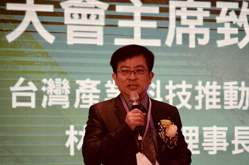 大會主席台灣產業科技協會理事長林志隆開幕致詞。 黃逢森/攝影