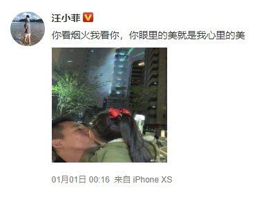 圖/擷自汪小菲@微博