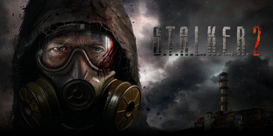 《Stalker 2》