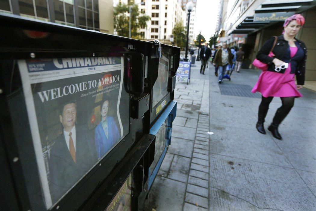美國媒體報導,《中國日報》利用主流報紙夾帶文宣已有數十年。 圖/美聯社