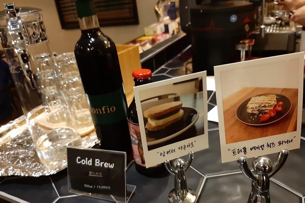 韓國釜山/BTS造訪過的咖啡店confio