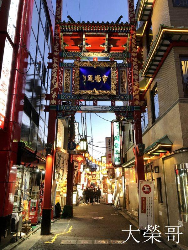 31.日本橫濱中華街