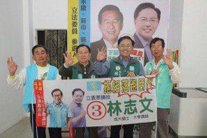 一邊一國台南候選人林志文控國、民兩黨對手「落跑」