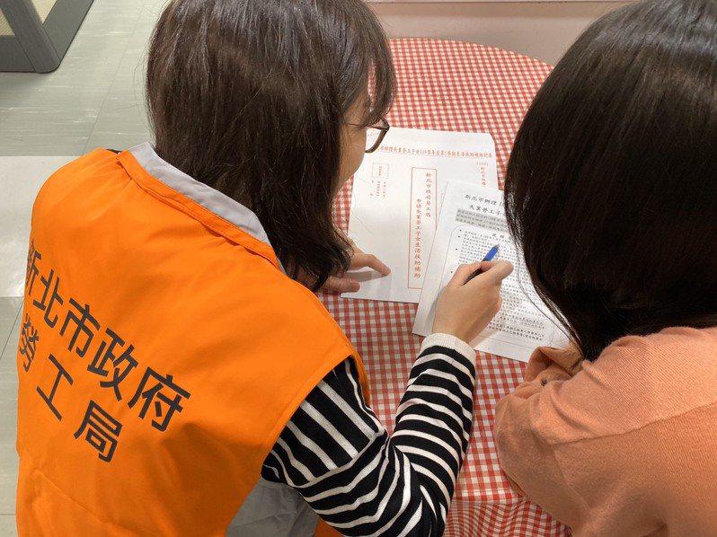 新北失業勞工子女就學差額補助申請開跑,2月17日截止,合併同勞動部補助,最高可領3萬5800元。圖/新北市勞工局提供