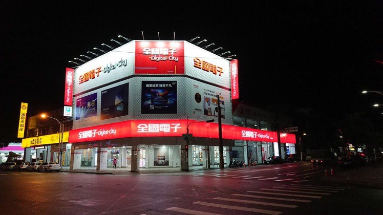 全國電子Digital City花蓮吉安店將於1月17日開幕。圖/全國電子提供