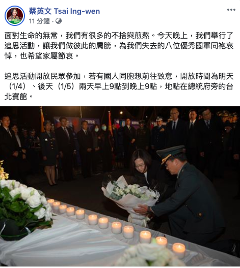 蔡總統晚間在副總統陳建仁等人陪同下前往設置在台北賓館的追思會場追思致意。她稍早透過臉書表示,「面對生命的無常,我們有很多的不捨與煎熬。」照片翻攝自總統臉書。