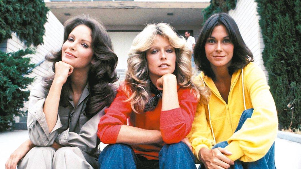 賈桂琳史密斯(左起)、法拉佛西、凱蒂傑克森是最元祖的「霹靂嬌娃」經典班底。 圖/...