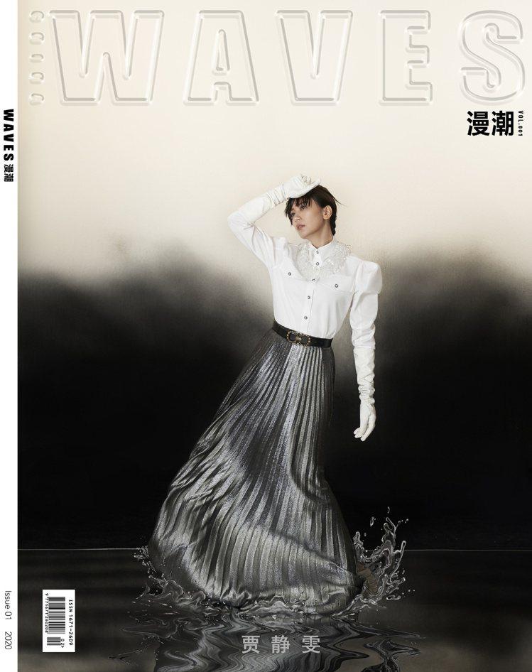 圖/擷自《WAVES 漫潮》微博