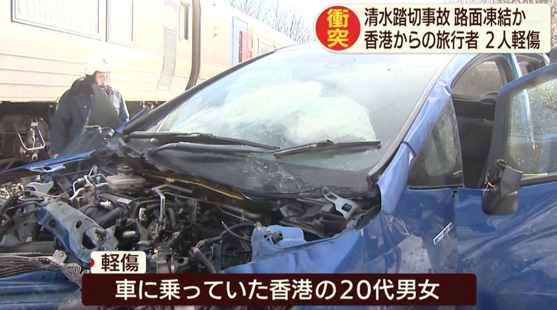 2名港人在當地租來的汽車,車頭全毀,車況慘烈。圖/YouTube