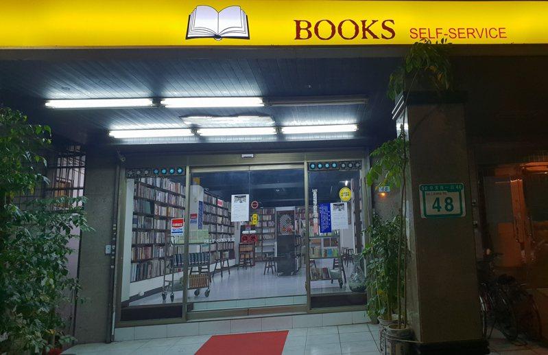 位於台北辛亥路上的「無人書店」,周末變身24小時不打烊書店。記者陳宛茜/攝影