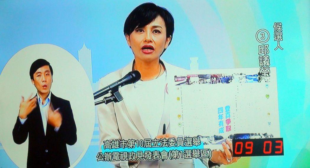 不甘被指為沒有政績,高雄第一選區邱議瑩秀出自己爭取的建設成果。記者王昭月/翻攝