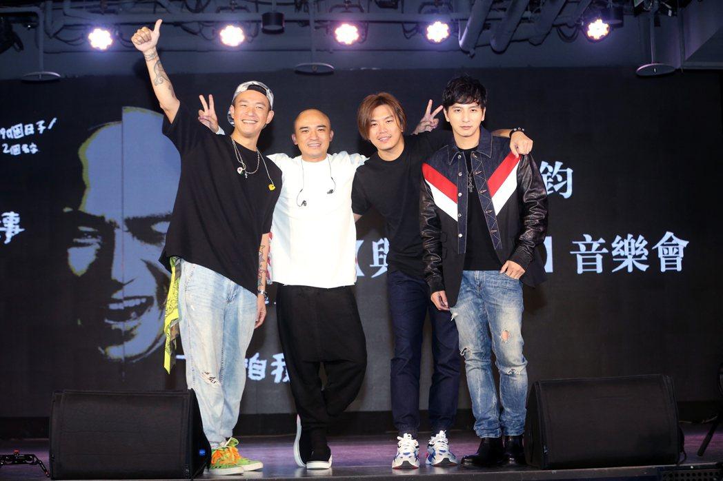 阿Ben(左起)、小馬倪子均、阿弟和小煜,組限定中年男子團。圖/馬米娛樂提供
