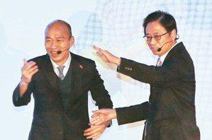 政見發表仿賈伯斯…韓國瑜拚打動三種藍
