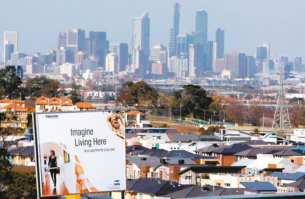 澳洲屋主在旅外期間賣屋,面臨重稅。 路透