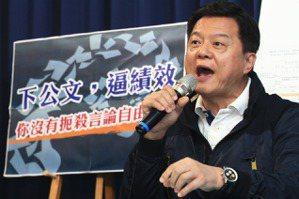 批警政署說謊 國民黨要求:3天內公布查假內容
