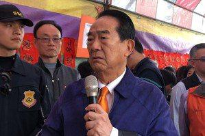 與郭台銘合體專訪 宋楚瑜向國民黨喊話讓他做4年