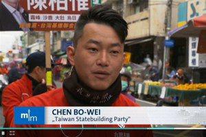 德媒報導台灣大選 關注中國利用假訊息滲透