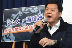 國民黨連日批「查水表」民進黨:台灣自由度亞洲第一