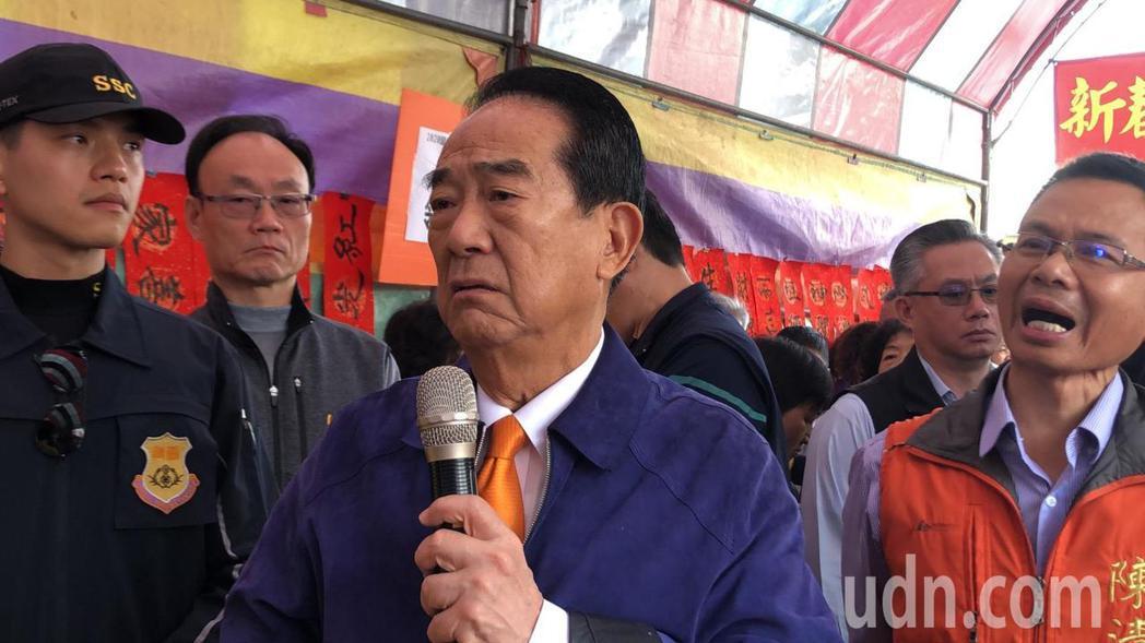 宋楚瑜今天火力全開,批韓國瑜當一年市長只會修馬路洞洞,馬英九8年拿不出成績來。記...
