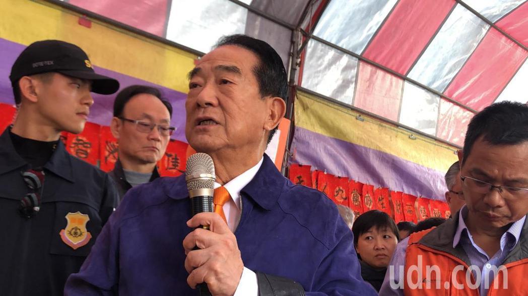 宋楚瑜今天火力全開,批韓國瑜當一年市長只會修馬路洞洞。記者陳秋雲/攝影