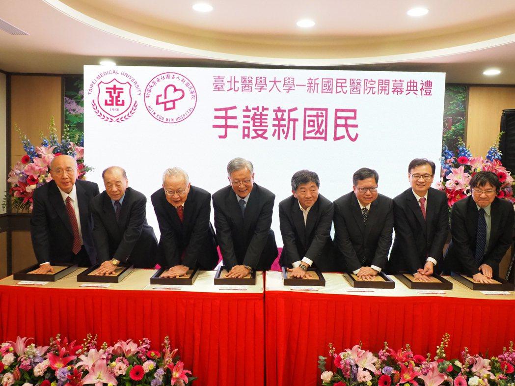 台北醫學大學新國民醫院今天重新開幕,與會貴賓共同留下手印,象徵守護國民健康。左起...