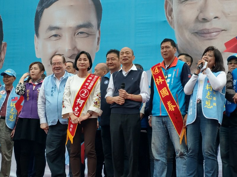國民黨總統候選人韓國瑜。記者劉宛琳/攝影