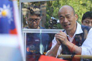 蔡英文要求韓國瑜為黑鷹發言道歉 韓辦反酸先關心國政