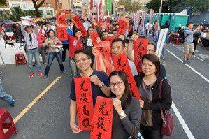 <u>台灣基進</u>高雄總造勢 吸引7千名青壯族到場支持