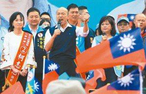 韓國瑜:當選改革國民黨 重啟特偵組