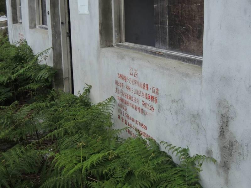 觀高山屋位在地滑區,被列危險區域,南投林管處已禁止使用。圖/玉管處提供