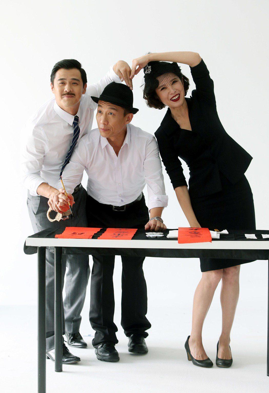 果陀劇場間諜偵探喜劇《步步驚笑》將於3月起全台第三刷巡演,金鐘影后天心(右)化身...