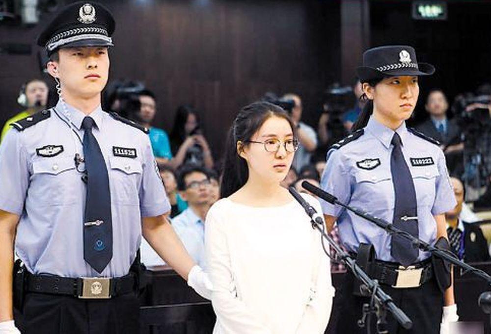 郭美美因「涉嫌賭博罪」入獄,今重獲自由。圖/翻攝自網路
