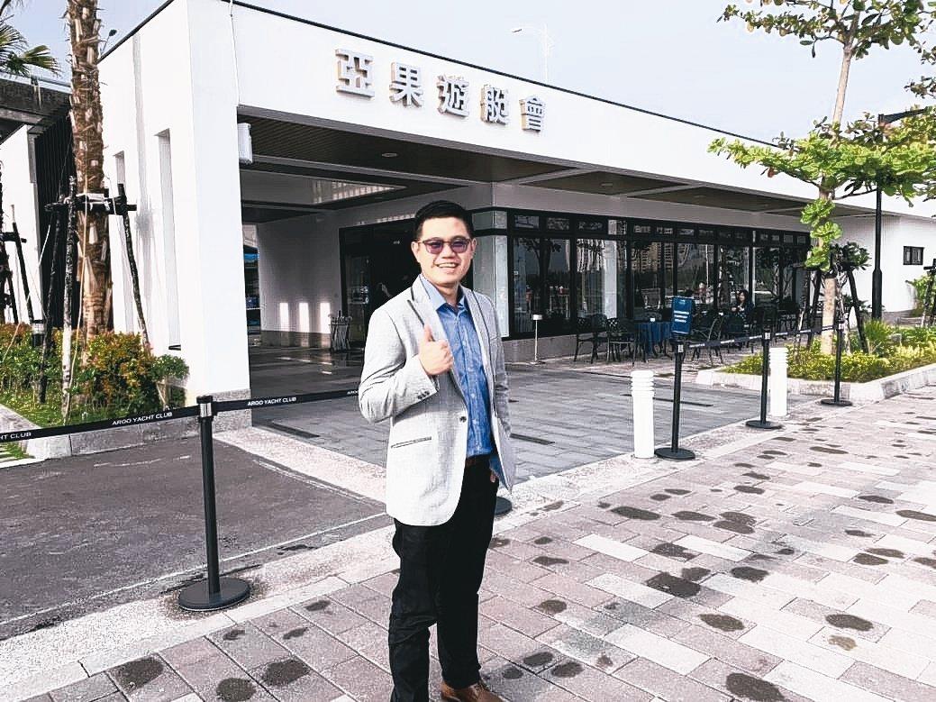 亞果遊艇業務部經理洪梓晉。 洪紹晏/攝影