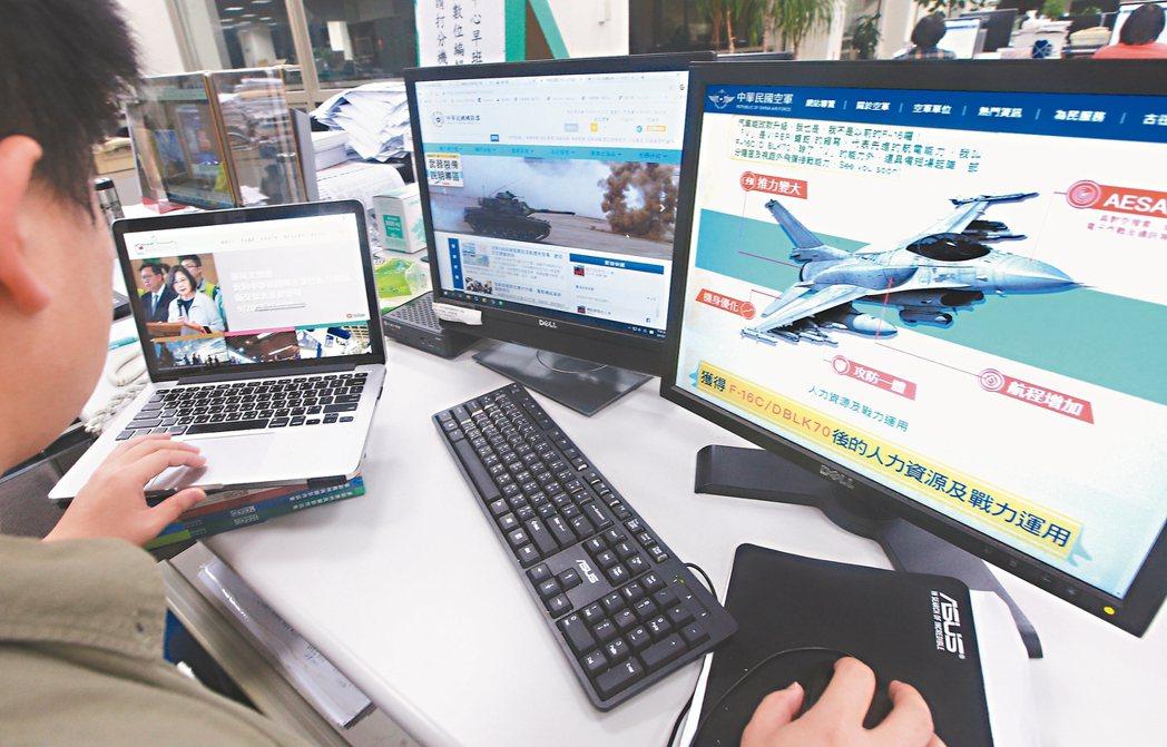 政府正研議成立數位發展部會,將整合資訊、資安、電信、網路及傳播五大領域,統籌推動...