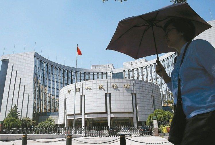中國人民銀行(大陸央行) 本報資料照片